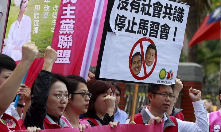 Manifestatie contra întâlnirii dintre Ma Ying-jeou si Xi Jinping, pe 4 noiembrie 2015