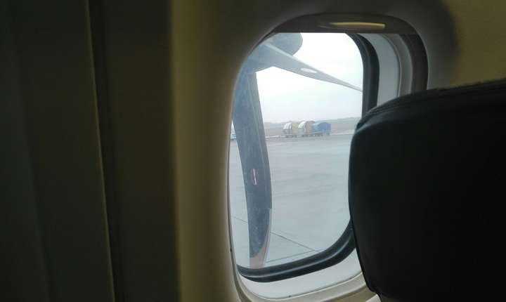 Curse aeriene, amânate sau anulate, din cauza vremii (Foto: RFI/Cosmin Ruscior)