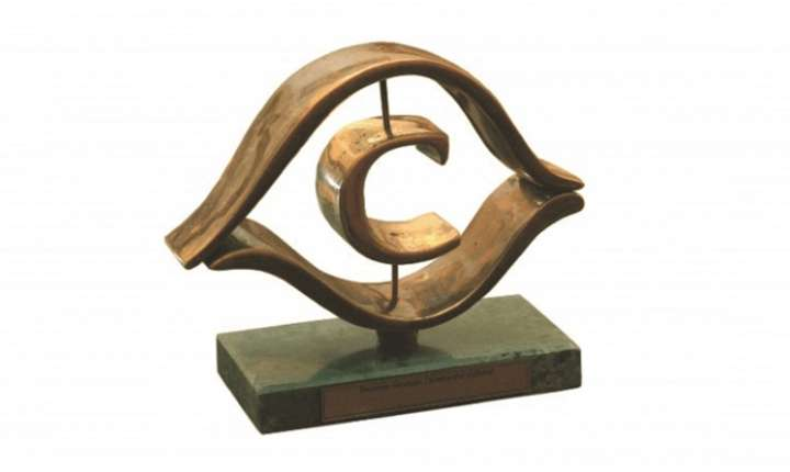 "Trofeu Premiile ""Observator Cultural"" 2017"