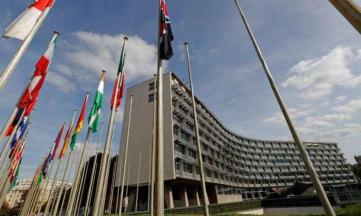 Sediul Unesco de la Paris