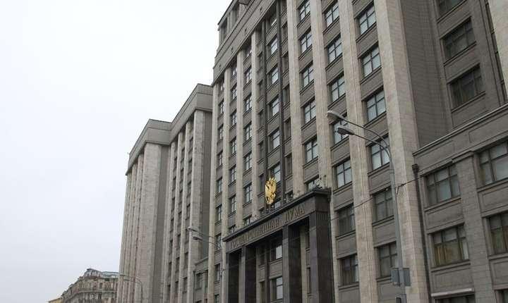 Duma de stat a votat, în a doua lecturà, un proiect de lege care îndulceste pedepsele în caz de violente conjugale