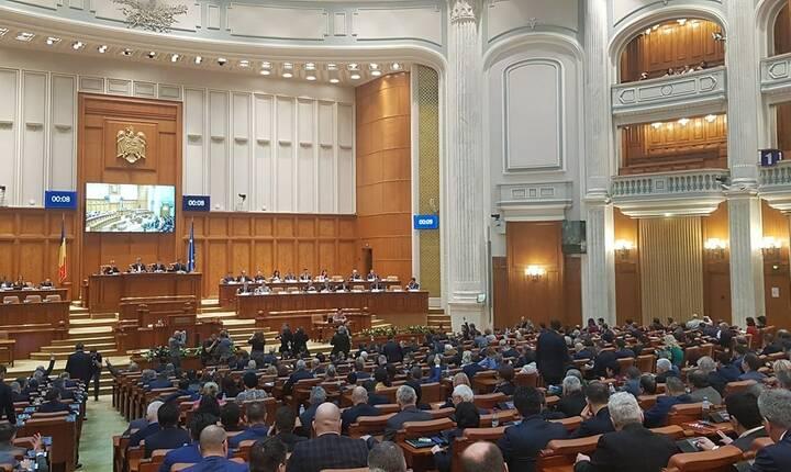 Moțiunea USR /PLUS mai așteaptă, cea a PSD va fi votată pe 5 octombrie