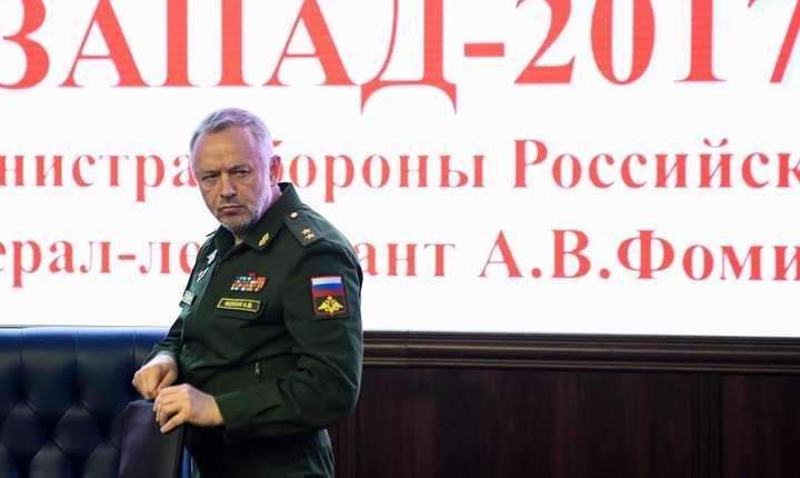 Vice-ministrul rus al Apàràrii, Alexandr Fomin, prezintà exercitiile militare«Zapad-2017» în cursul unei conferinte de presà la Moscova, pe 29 august 2017
