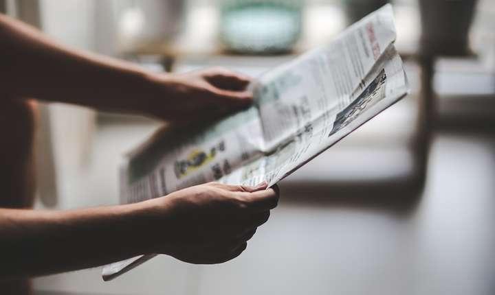 O anchetă realizată de cotidianului El País dezvăluie 19 cazuri de pedofilie în Biserica Catolică.
