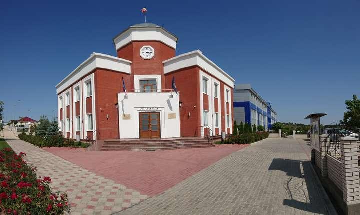 Primaria din satul Avdarma