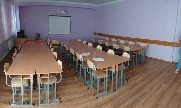 Sala de curs cu proiector