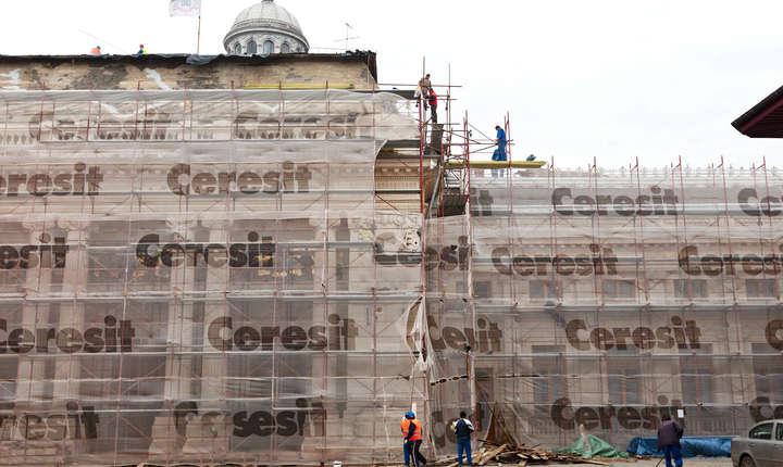 Lucrări la fațada de nord a Palatului Patriarhiei