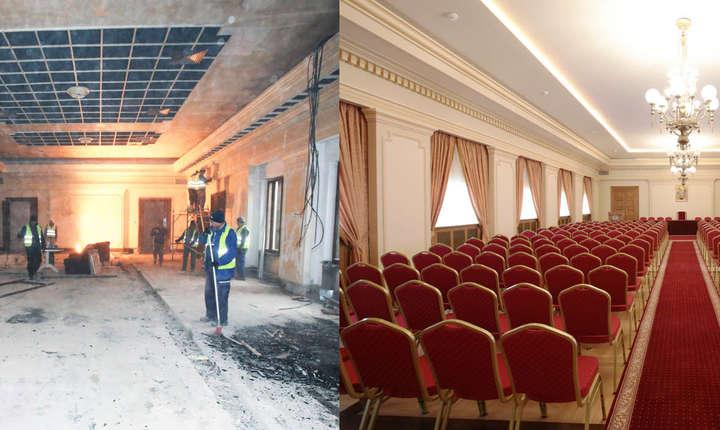 Sala Colloquium în timpul și după restaurare