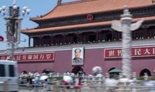 Mausoleul lui Mao în Piaţa Tiananmen