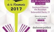 Afiș Goncourt 2017