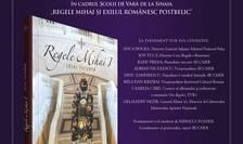 Afiș Prezentare Album Regele Mihai I, Sinaia 2018