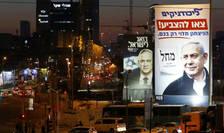 Afise de campanie pentru legislativele din 2 martie 2020 în Israel.