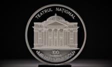 Monedă comemorativă pusă în circulaţie de Banca Națională a Moldovei.