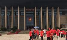 """Cu ocazia a 100 de ani de la crearea Partidului Comunist Chinez a fost lansat """"turismul rosu"""" - pentru cei care doresc sa faca o incursiune în istoria socialismului chinez."""