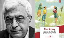 Elias Khoury - Copiii ghetoului, Editura Polirom 2018