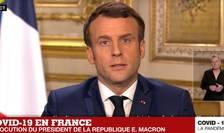 Presedintele Emmanuel Macron, joi seara, 12 martie 2020, adresându-se francezilor despre criza coronavirus
