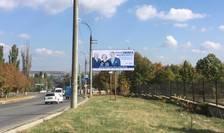 Afiș electoral al lui Mihai Ghimpu