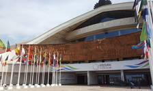 Centrul de conferinte în care se deruleazà cel de-al 17-lea sommet al Francofoniei