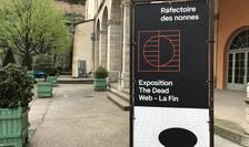 """Lyon, curtea Centrului cultural """"Les Subsistances"""" unde are loc Festivalul """"Mirage"""""""