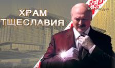 Cleptocrația dictatorială după modelul Lukașenka. O nouă investigație a diasporei belaruse