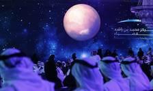 Lansarea, luna viitoare, a sondei emirateze Mars Hope, este rezultatul unui program spatial lansat în 2014