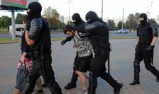 Tribunalul București a respins cererea DIICTOT de redeschidere a Dosarului 10 August. Decizia este definitivă.