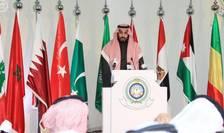 Ministrul Apărării din Arabia Saudită, Mohamed ben Salman (Foto: Reuters)