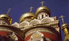 """Patriarhia de la Moscova a denunţat o """"schismă"""" şi o """"catastrofă"""""""