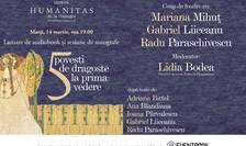 """Lansarea audiobookului """"Povești de dragoste la prima vedere"""", Humanitas - Cișmigiu, martie 2017"""