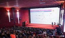 Proiecția Toni Erdman, Cinema PRO