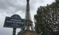 Promenade Marie de Roumanie - alee aflata între Tour Eiffel si malul Senei, în Paris, arondismentul 7.