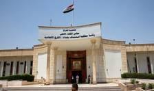Tribunalul din Bagdad unde au fost condamnati la moarte 11 jihadisti francezi.