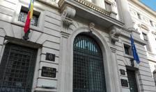 """Banca Națională, criticată de PSD, pentru că """"apără băncile comerciale"""", în contextul coronavirusului (Foto: RFI/Cosmin Ruscior)"""