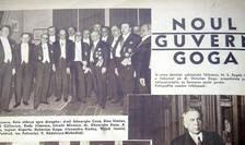 Guvernul Goga-Cuza