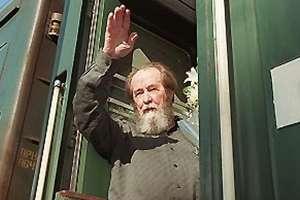 Scriitorul rus Alexandre Soljenitîn de la moartea caruia se împlinesc zece ani