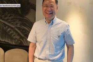 Xu Zhangrun, universitar chinez, profesor de drept.