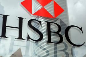HSBC este un grup bancar internaţional prezent în 84 de ţări şi adună peste 60 de milioane de clienţi. Sediul social este la Londra.