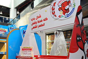 Produse franceze au fost retrase de la comercializare dintr-un magazin din Kuweit.