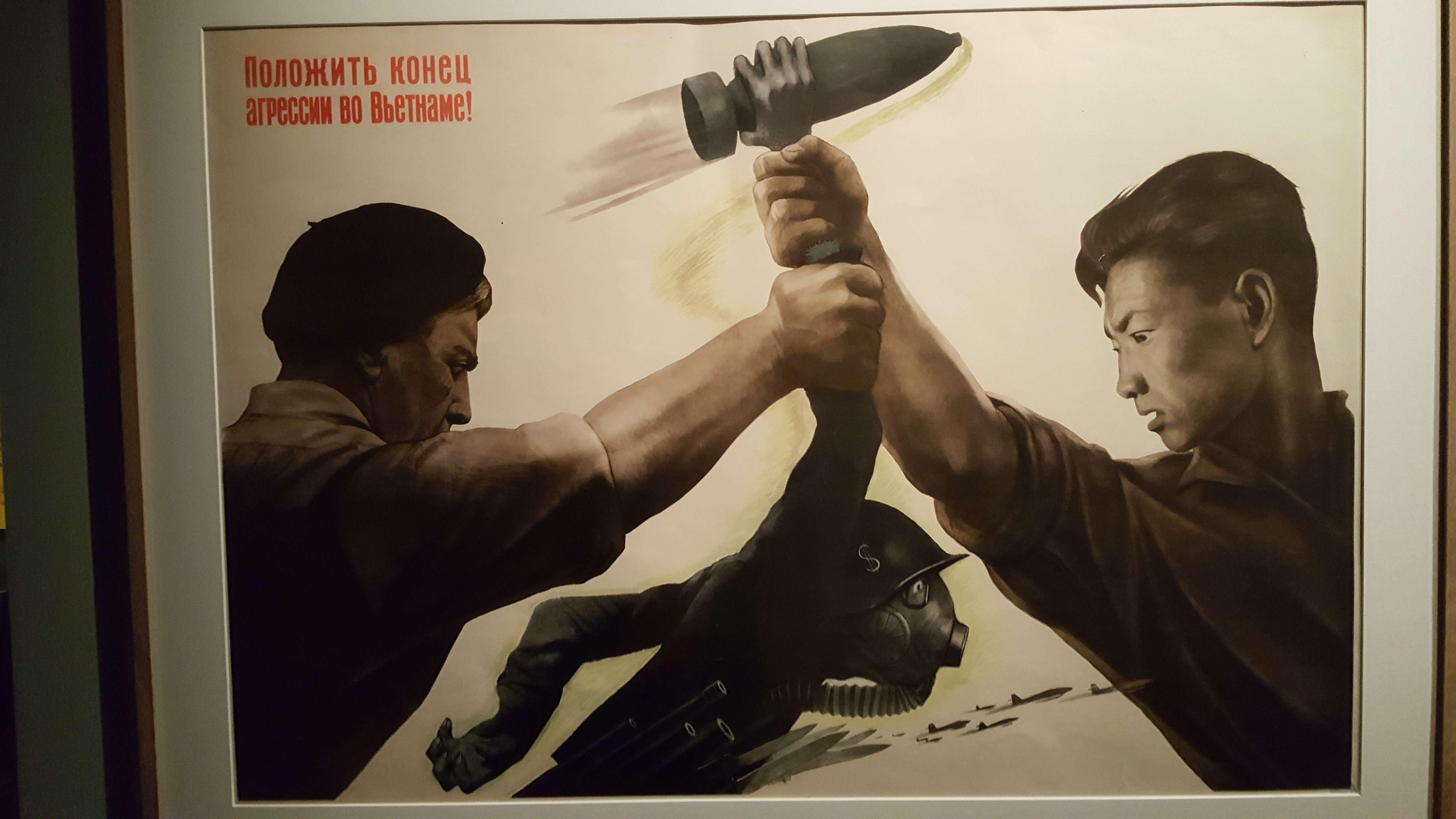 Afis sovietic de propagandà anti-americanà