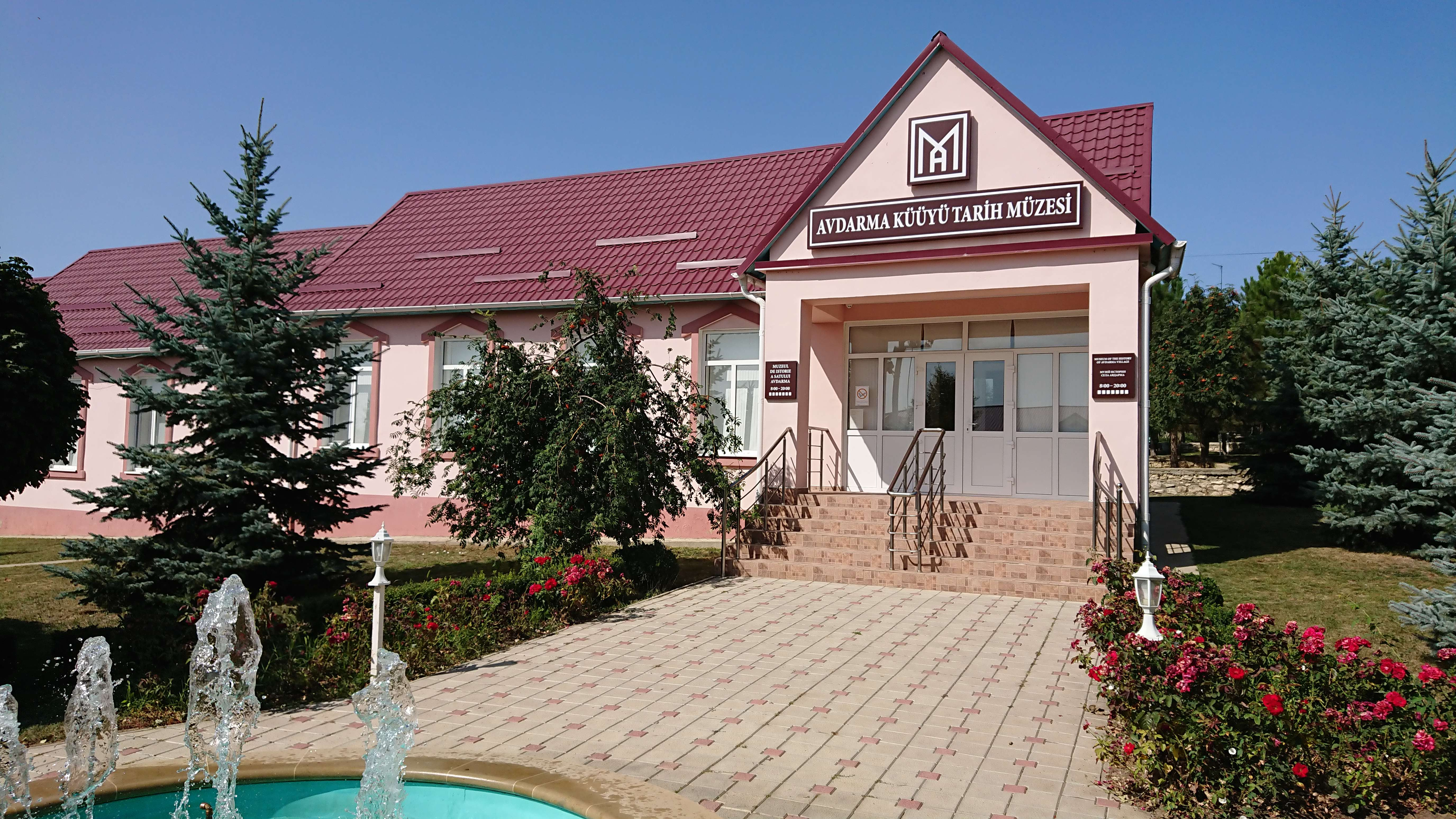 Muzeul de istorie a satului Avdarma