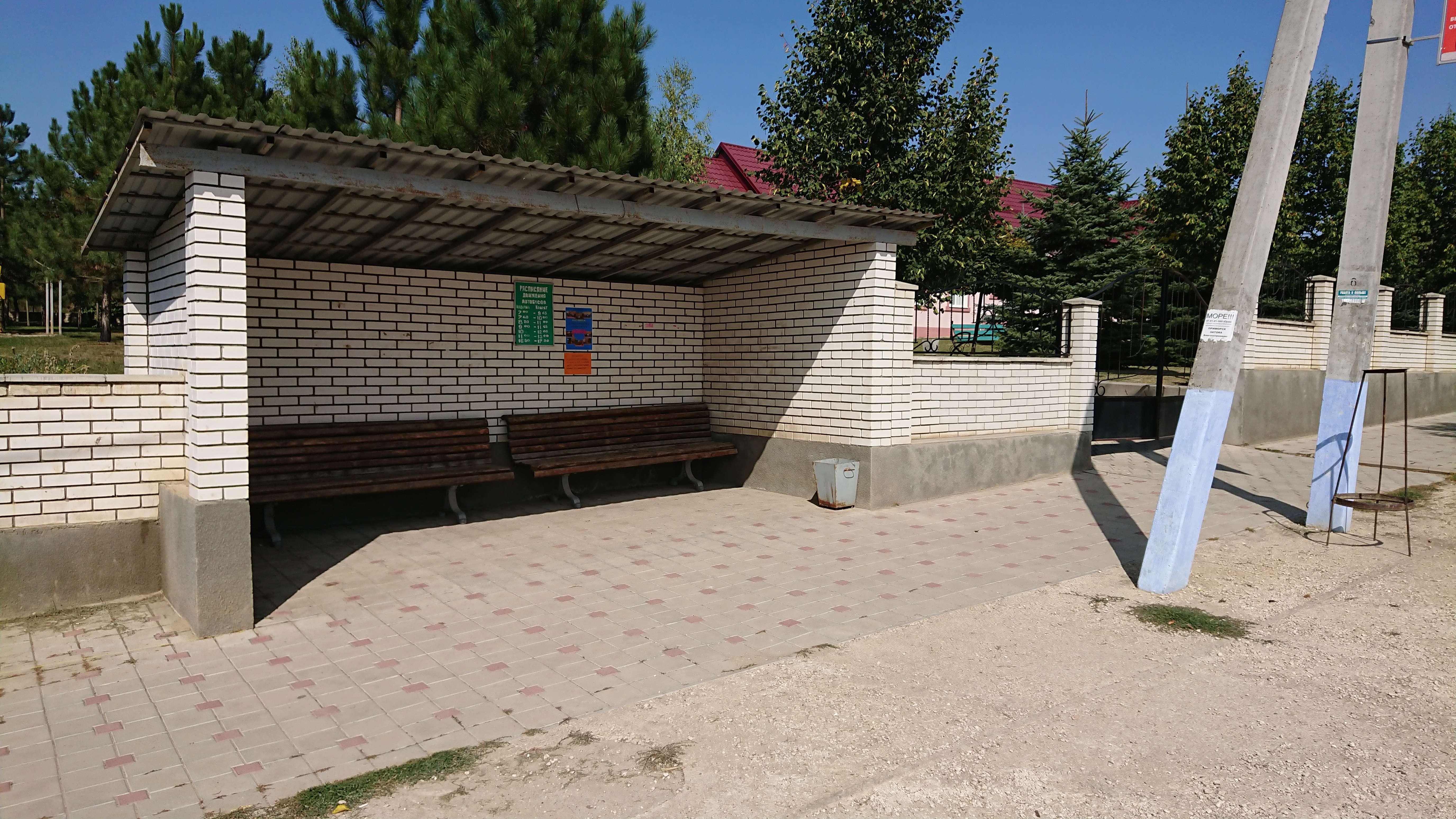 Statie de autobuz din satul Avdarma