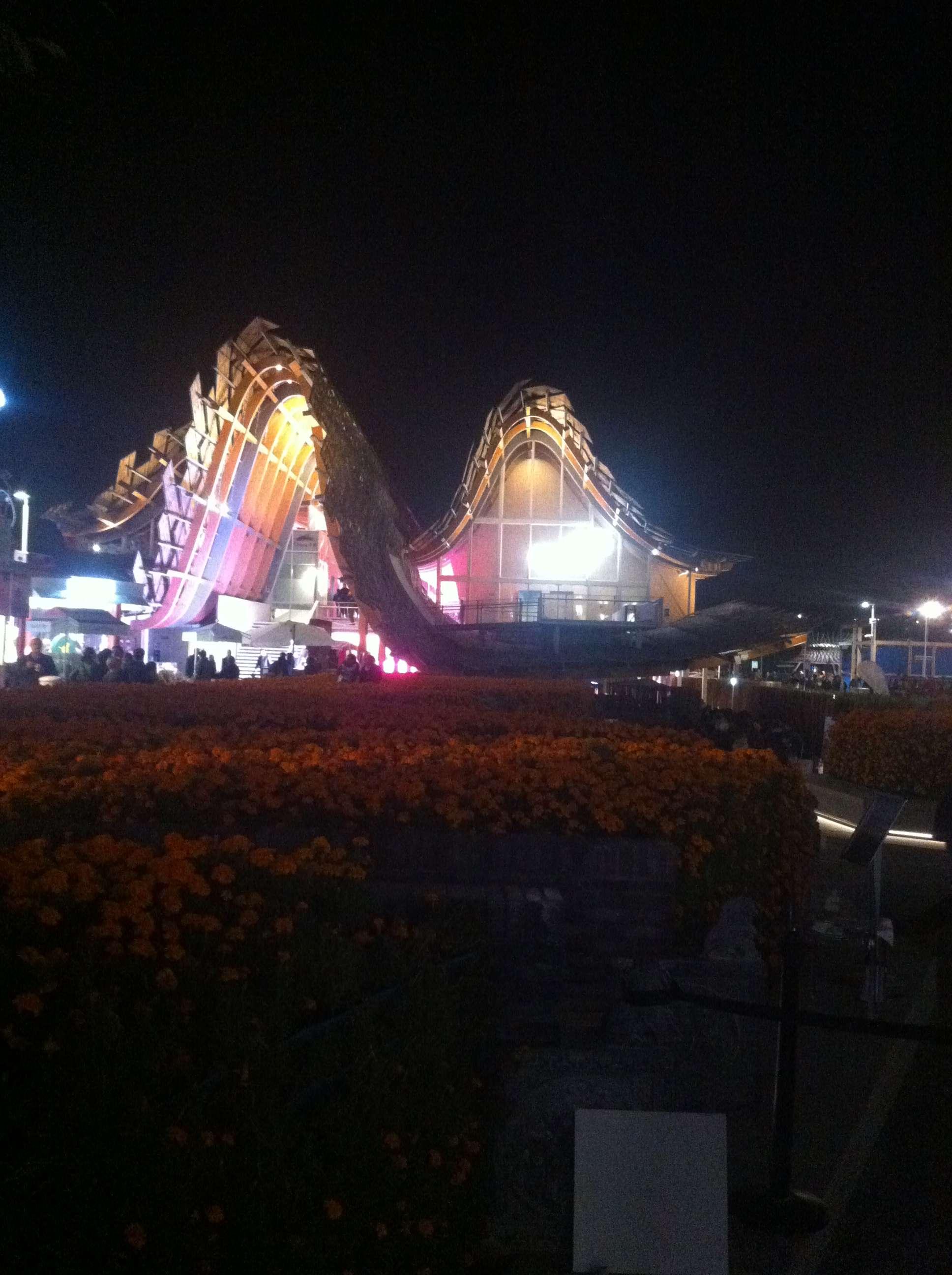 Pavilionul Chinei vàzut seara