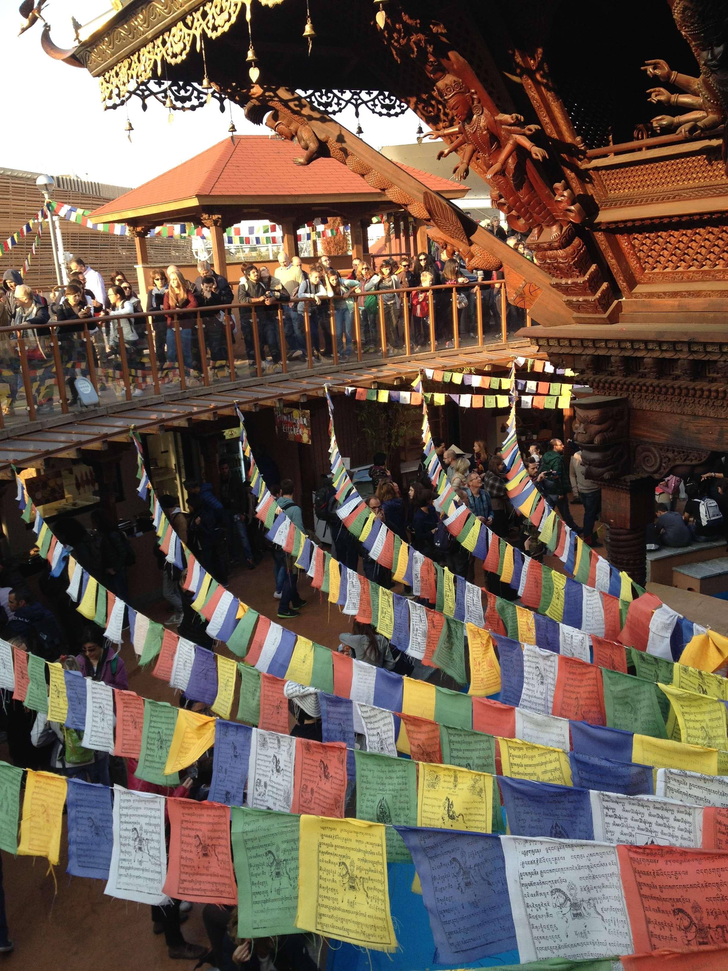 Templul pavilionului nepalez