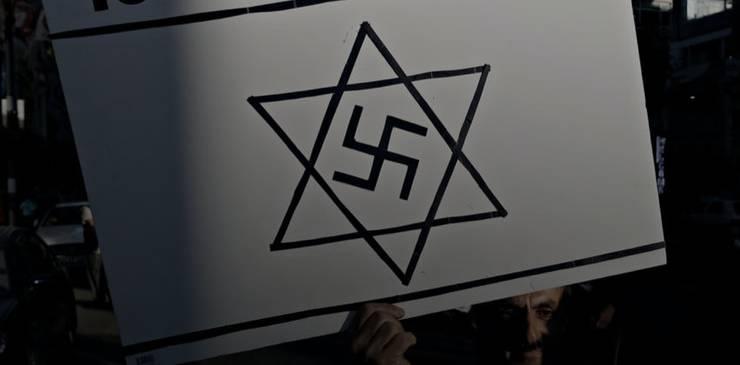 Antisionism - antisemitism