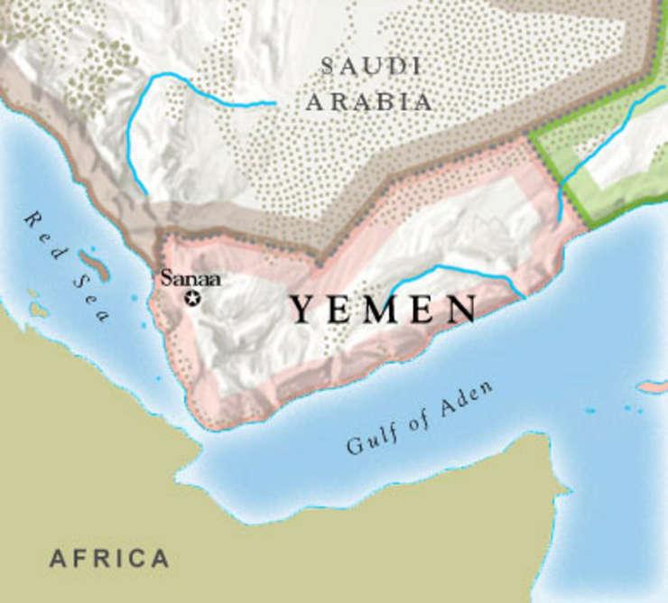 Yemen Harta 20101006134420 Jpg Rfi Mobile
