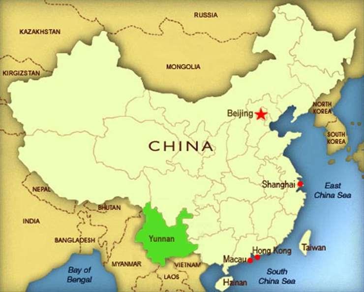 China Harta 20101101152647 Jpg Rfi Mobile