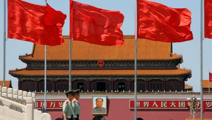 Piata Tia Nan Men, Pekin