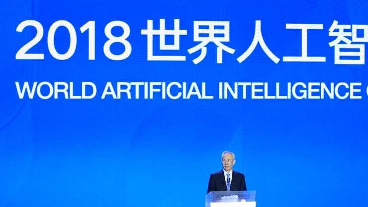 Conferinţă internaţională pe tema inteligenţei artificiale găzduită de oraşul Shaghai în septembrie 2018