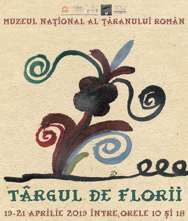 Afis Targul de Florii