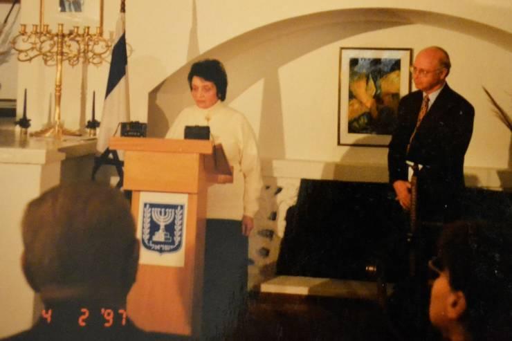 Aristina Pop Săileanu la Yad Vashem